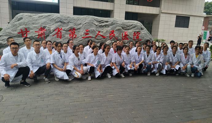 医教协同 共同培养基层全科医学人才——省三院将挂牌成为我院教学医院